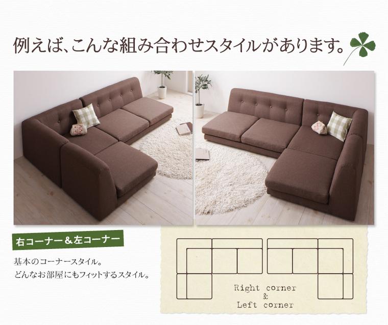・コンパクトサイズに詰まっている、ゆったり感。日本の居住環境に合わせた無駄のないサイズ感。スぺースに制限のあるお家でも、くつろげるソファが欲しいという希望を叶えてくれます。