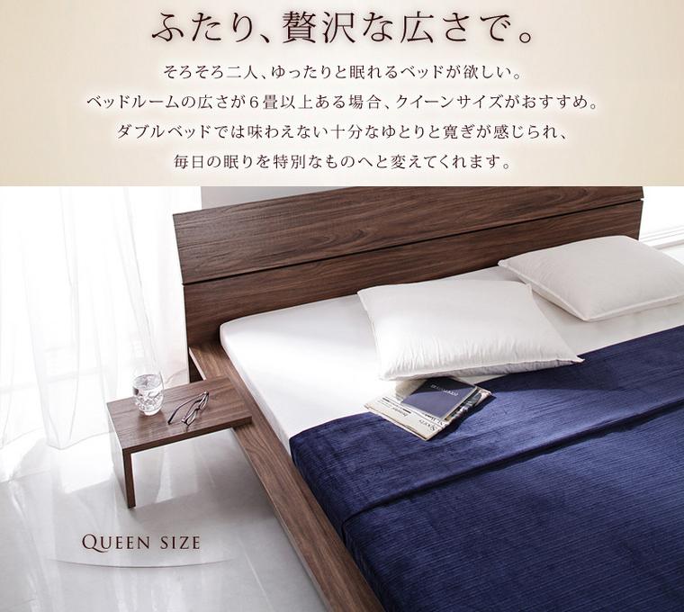 ふたり、贅沢な広さで。そろそろ二人、ゆったりと眠れるベッドが欲しい。ベッドルームの広さが6畳以上ある場合、クイーンサイズがおすすめ。ダブルベッドでは味わえない十分なゆとりと寛ぎが感じられ、毎日の眠りを特別なものへと変えてくれます。